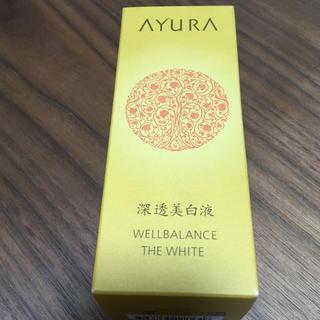 アユーラ(AYURA)の【即購入歓迎☆】アユーラ ウェルバランス ザ ホワイト(美容液)