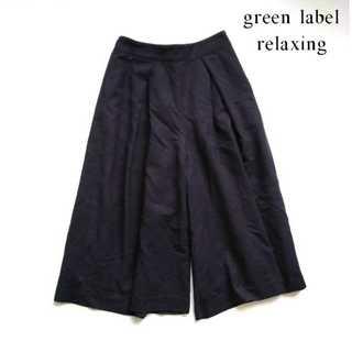 グリーンレーベルリラクシング(green label relaxing)のグリーンレーベルリラクシング★フェイクスエードガウチョパンツ 36 紺 (クロップドパンツ)