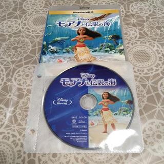 ディズニー(Disney)のモアナと伝説の海 ブルーレイ(アニメ)