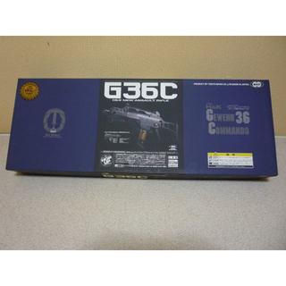 東京マルイ G36C カスタム品(電動ガン)