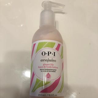 オーピーアイ(OPI)のOPI アボジュース ハンド&ボディローション ジンジャー&リリー(ボディローション/ミルク)