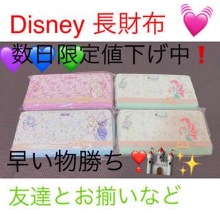 ディズニー(Disney)の♡ Disney 長財布 ♡(財布)