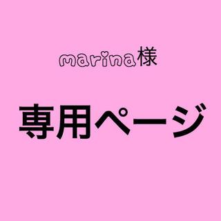 ニュース(NEWS)の❤︎フォトセ3セット❤︎(アイドルグッズ)