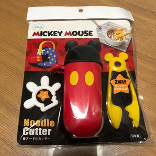 ディズニー(Disney)の未使用  ヌードルカッター ミッキーマウス(離乳食調理器具)