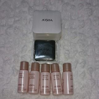 アルソア(ARSOA)のnew  クイーンシルバー20gケース付き&セルローションサンプル5本(洗顔料)