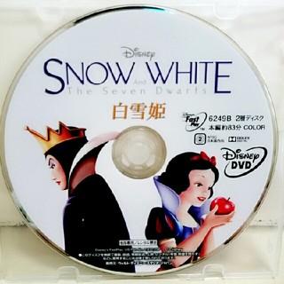 ディズニー(Disney)の新品♡白雪姫  DVD  クリアケース  MovieNEX(アニメ)