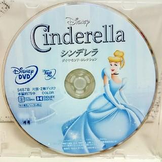 ディズニー(Disney)の新品♡シンデレラ   DVD   クリアケース  MovieNEX(アニメ)
