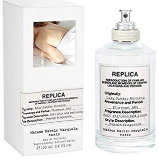 マルタンマルジェラ(Maison Martin Margiela)のマルジェラ 香水(ユニセックス)