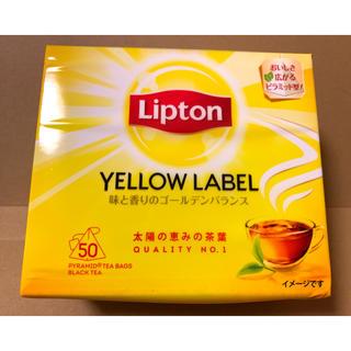 ユニリーバ(Unilever)のリプトン イエローラベル ティーバッグ50袋(茶)