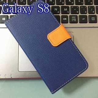 Galaxy S8 ブルー×オレンジ ツートンカラー