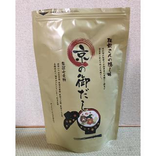 アジノモト(味の素)の京の御だし  マイケア  京料理  だしの素  かつおだし、利尻昆布他(調味料)