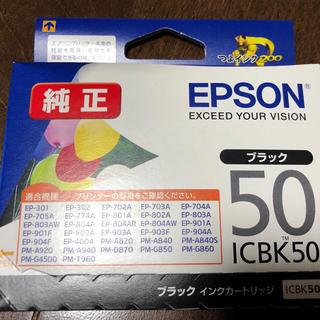 エプソン(EPSON)のEPSON ブラック ICBK50(PC周辺機器)