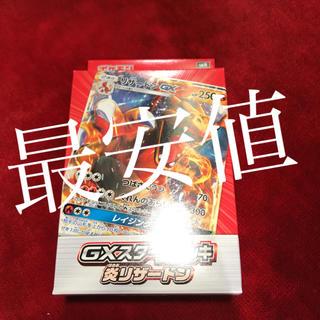 ポケモン(ポケモン)のポケモンカード GXスタートデッキ(Box/デッキ/パック)
