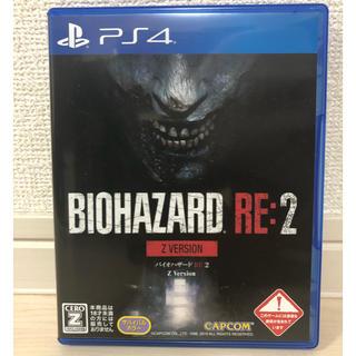 プレイステーション4(PlayStation4)のバイオハザード RE:2(家庭用ゲームソフト)