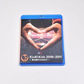 キンキキッズ(KinKi Kids)の美品◆KinKi Kids◆君も堂本FAMILY◆Blu-ray◆LIVE(ミュージック)