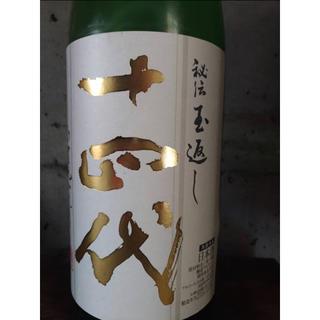十四代 角新 本丸 2018 12月詰め 1.8L 1本(日本酒)