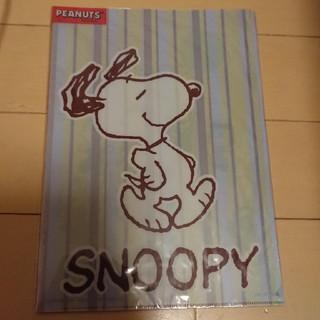 スヌーピー(SNOOPY)のスヌーピー クリアファイル三枚(クリアファイル)
