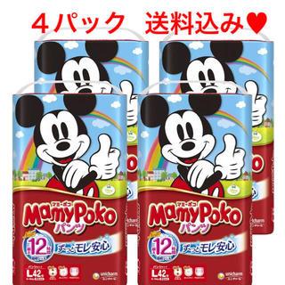 マミーポコパンツ  42枚×4パック(ベビー紙おむつ)