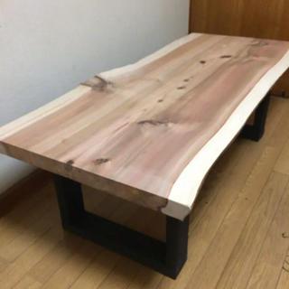 W130サイズ 天然 一枚板ダイニングテーブル(ローテーブル)