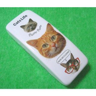 眼鏡ケース 猫たち メガネをかけたネコ(その他)
