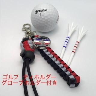 キャロウェイゴルフ(Callaway Golf)のゴルフ ティホルダー グローブホルダー ブラック&レッドグレー(その他)