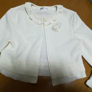 入学式 ボレロ 120(ドレス/フォーマル)