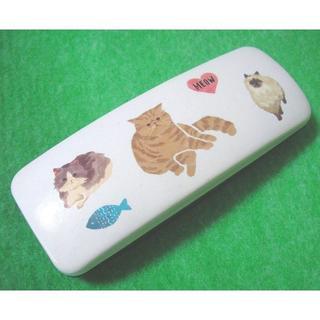 眼鏡ケース 三匹の猫 水彩画風 魚(その他)