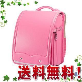 【新品】ランドセル 撥水加工 A4教科書対応 ピンク(ランドセル)