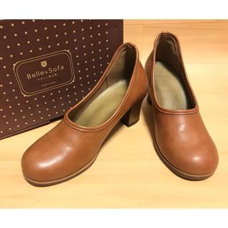 BELL - bell&sofa やさしい靴工房  ガーデンパンプス  サイズ23 ブラウン