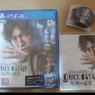 プレイステーション4(PlayStation4)のジャッジアイズ 死神の遺言(家庭用ゲームソフト)