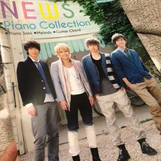ニュース(NEWS)のNEWS ピアノコレクション(ポピュラー)