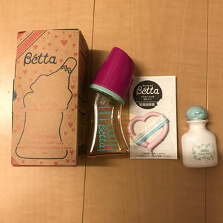 ベッタ(VETTA)の【新品未使用未開封】ドクターベッタ 哺乳瓶 ブレインSS1-80ml(哺乳ビン)