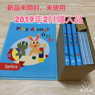 Disney - 新品未開封 プレイアロング DVD、CD、リリックス ディズニー英語システム