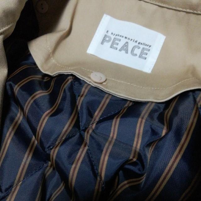 E hyphen world gallery(イーハイフンワールドギャラリー)の【春物レディース】 トレンチコート フリーサイズ レディースのジャケット/アウター(トレンチコート)の商品写真
