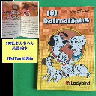 ディズニー(Disney)の英字絵本  101匹わんちゃん   43頁 LADYBIRD BOOKS LTD(絵本/児童書)