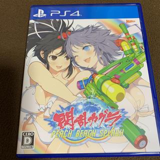プレイステーション4(PlayStation4)の閃乱カグラ PEACH BEACH SPLASH(家庭用ゲームソフト)