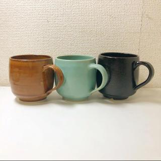 ウニコ(unico)のunico マグカップ×3 益子焼(食器)