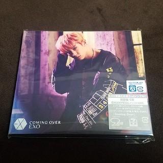 エクソ(EXO)のEXO 個別ジャケットCD チャニョル COMING OVER  (K-POP/アジア)