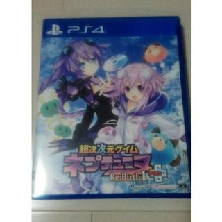 プレイステーション4(PlayStation4)のPS4  超次次元ゲイム ネプテューヌ Re;Birth1+ 中古品(家庭用ゲームソフト)