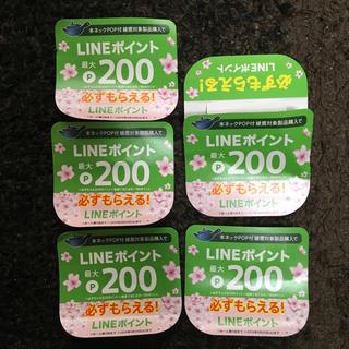 コカコーラ(コカ・コーラ)のLINEポイント 綾鷹 5枚(その他)