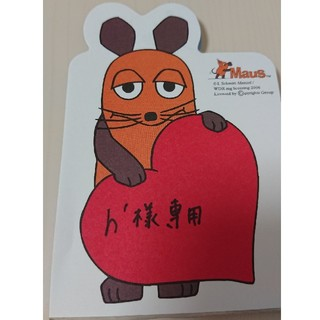 ジェラートピケ(gelato pique)のジェラートピケ☆ヘアバンド☆新品未使用(その他)