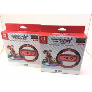 ニンテンドースイッチ(Nintendo Switch)のマリオカート8 デラックス Joy-Conハンドル(その他)