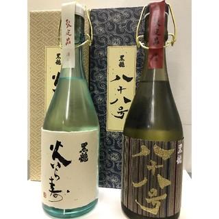 ☆黒龍 火いら寿720ml☆黒龍 八十八号 720ml(日本酒)