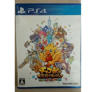 プレイステーション4(PlayStation4)のPS4  チョコボの不思議なダンジョン エブリバディ 中古品(家庭用ゲームソフト)