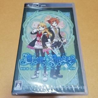 プレイステーションポータブル(PlayStation Portable)の未開封PSPソフト BLUE ROSES ~妖精と青い瞳の戦士たち~(携帯用ゲームソフト)