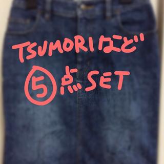 ツモリチサト(TSUMORI CHISATO)の☆焼肉さま専用☆(ひざ丈スカート)