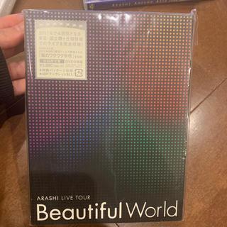 嵐 - beautifu world DVD 初回限定盤