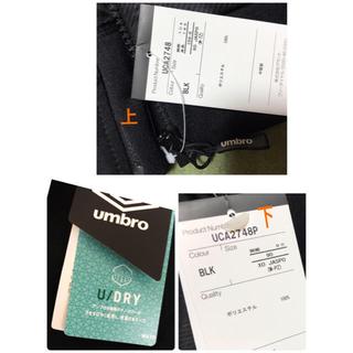 アンブロ(UMBRO)の新品タグ付き  umbroメンズ セットアップジャージXO(ウェア)