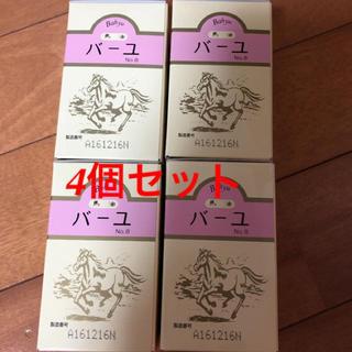 ソンバーユ(SONBAHYU)の新品☆未開封 ソンバーユ 4個セット オリヒロ 馬油 無着色・無香料まとめうり(ボディオイル)