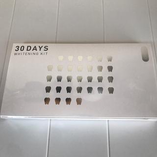 【新品】美歯口 30days ホワイトニング キット 美歯口歯ブラシ付き 5個(口臭防止/エチケット用品)